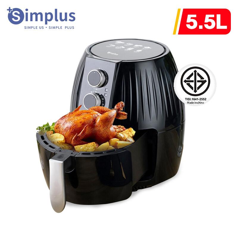 [พร้อมส่ง] Simplus Air Fryer หม้อทอดไฟฟ้า หม้อทอด ไร้น้ำมัน ราคาถูกที่สุด สินค้าขายดี ความจุขนาดใหญ่ 5.5ลิตร รับประกัน 1 ปี