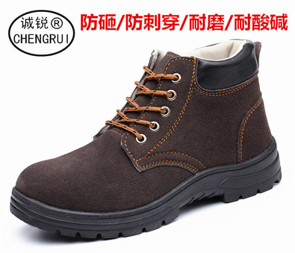 Safety Shoes Male Spring and Autumn Hight-top Welders Genuine Leather Breathable Steel Head Anti-smashing and Anti-penetration Work Shoes, Safety Shoes