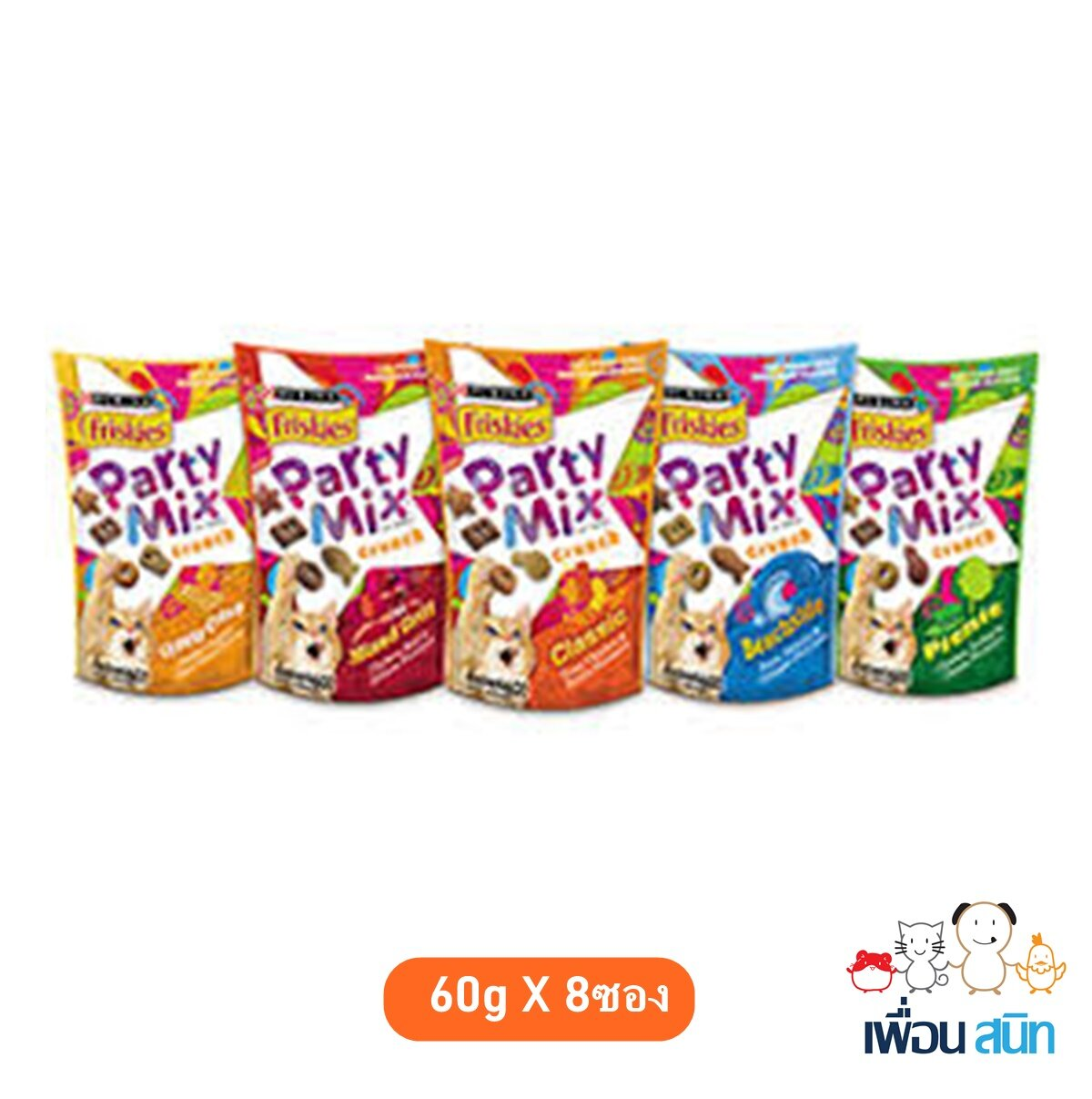 Friskies Party Mix ขนมแมว คละรส 60g X 8units (เลือกรสชาติได้).