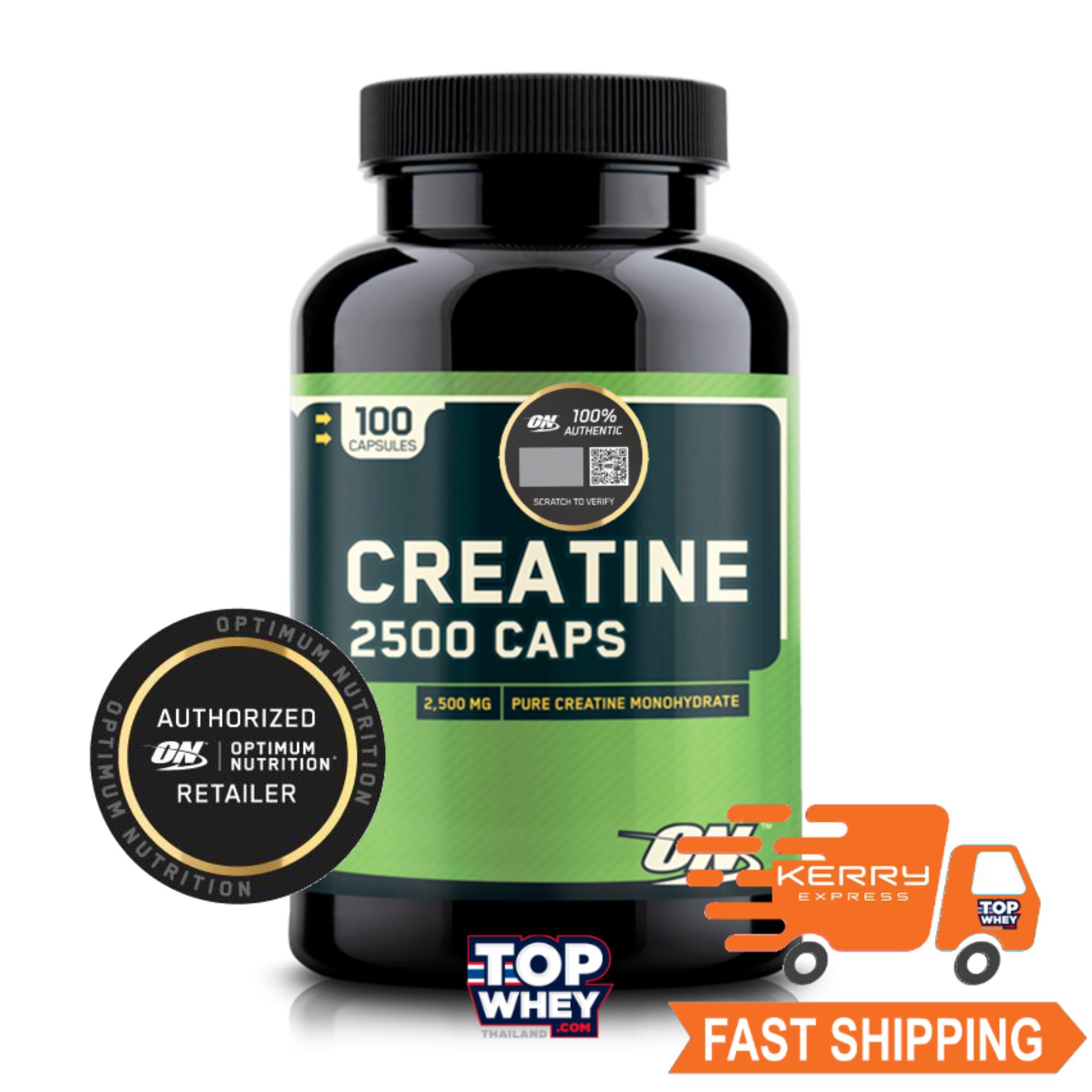 Optimum Nutrition Creatine 2500 Capsules - 100 Caps