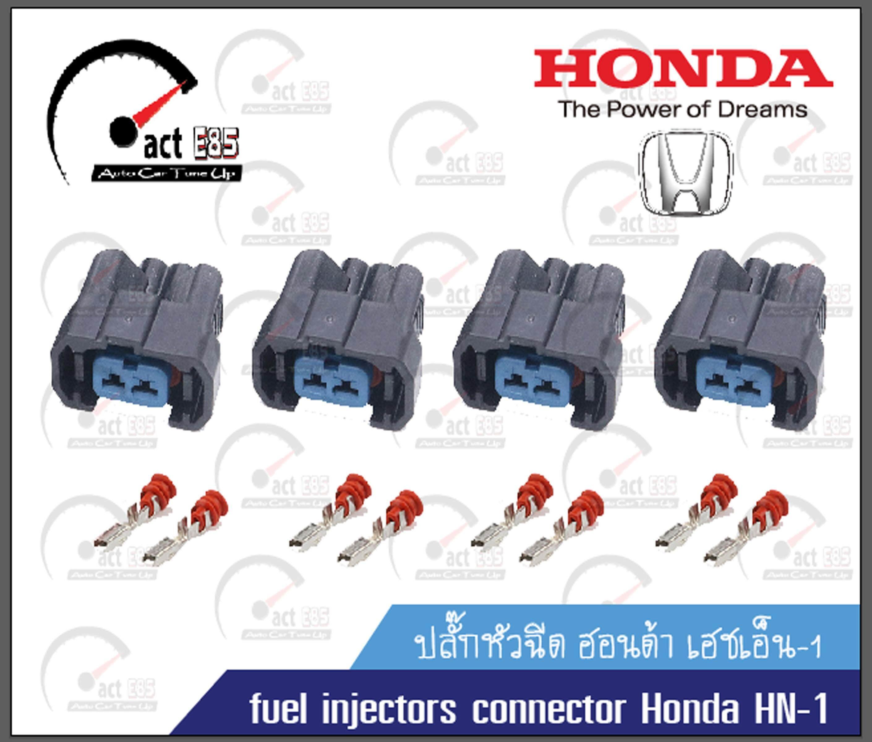 ปลั๊กหัวฉีด Honda Hn-1 (4ตัว) By Act E85.