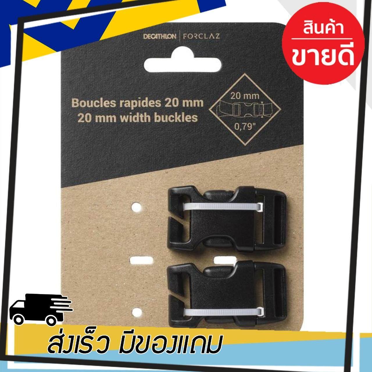 Rosegarden กระเป๋ากันน้ำ 20 ลิตร (สีดำ) กระเป๋ากันน้ำ ที่สูบลม และอุปกรณ์ บอร์ดยืนพาย ไม้พาย เสื้อชูชีพ  ของแท้ 100% ราคาถูก