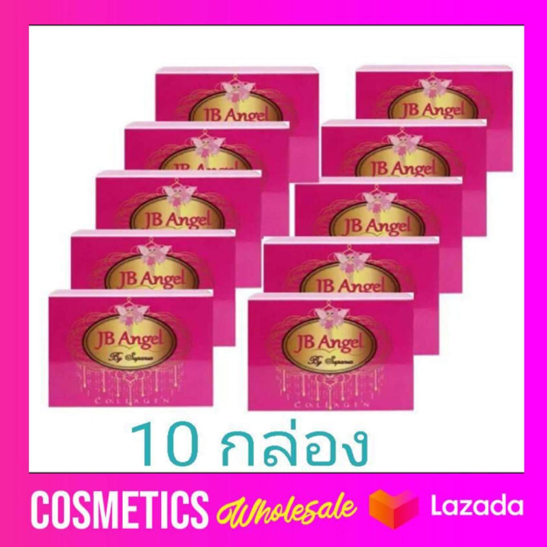 ( 10 ก้อน / พร้อมส่ง ) JB angel collagen สบู่อนามัย ล้างจุดซ่อนเร้น 70 กรัม 10 ก้อน เจบี แองเจิล jb angel สบู่ soap เพื่อสุขภาพ ภายใน ของ ผู้หญิง JBAngel