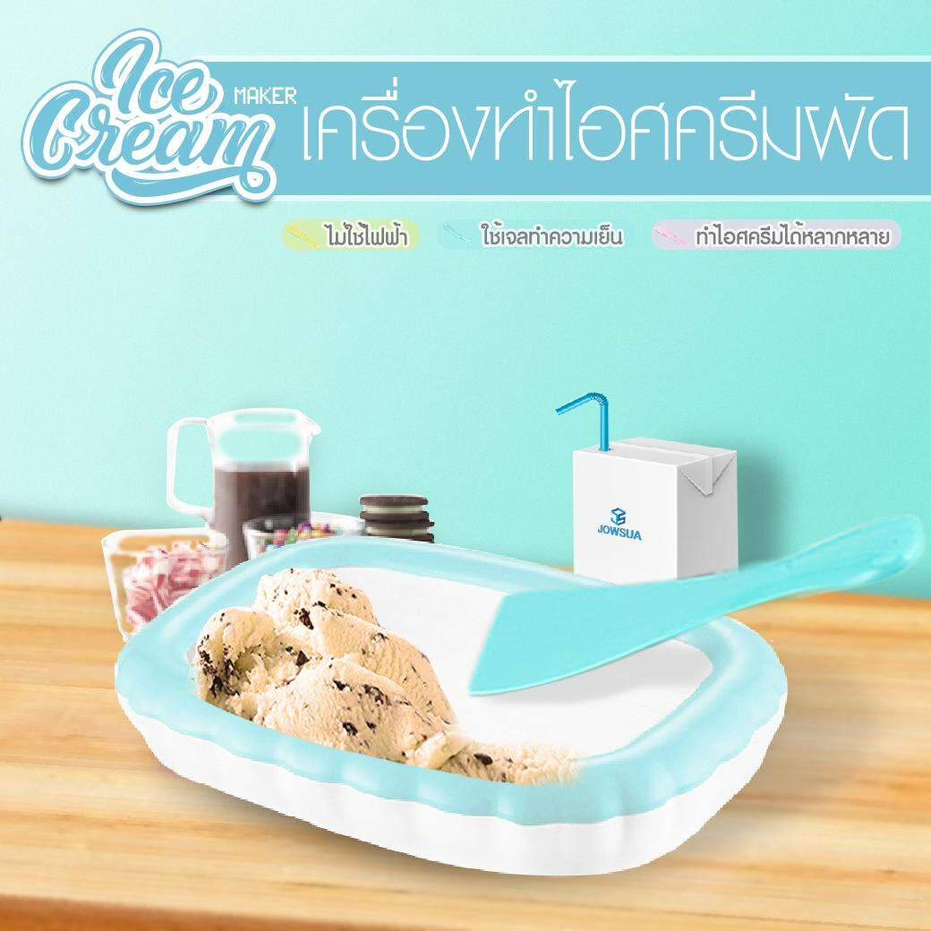 Image 2 for JOWSUA เครื่องทำไอศครีมผัดแบบมินิพกพา Ice cream  teppen (สีฟ้า)