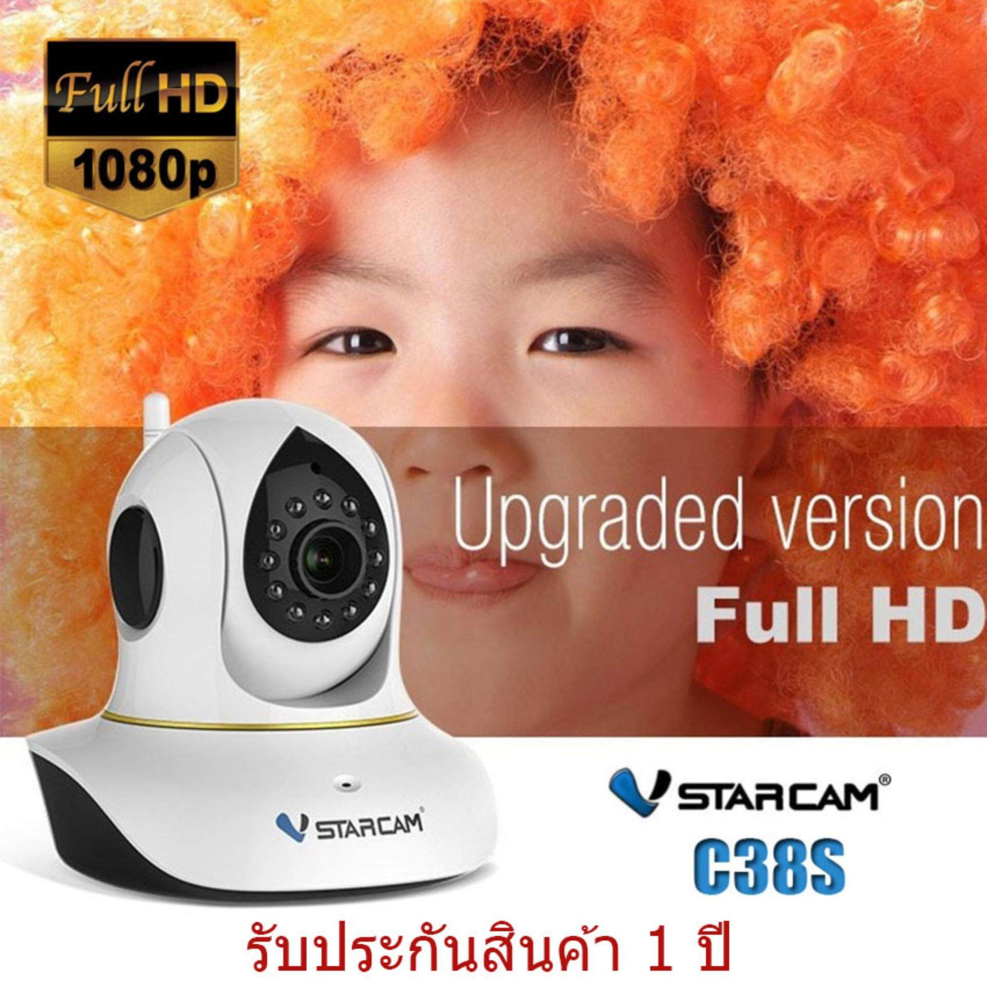 Vstarcam C38S HD 1080P IP Camera WiFi Motion Detection EUPLUG(White) - intl
