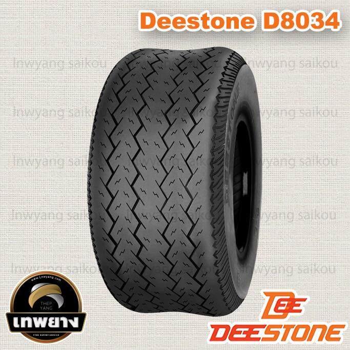 18.5x8.50-8 6pr ยี่ห้อ Deestone รุ่น D8034 Tl ยางรถ Trailer รถลากจูง By Lnwyang Saikou.