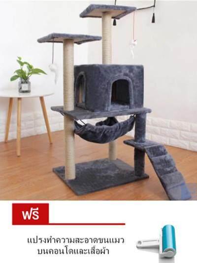 คอนโดแมว Cataholic Shop ขนาด 41*51*115 Cm สีเทา By Cataholic Shop.