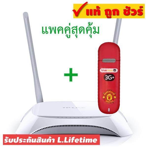 True Surf II E303 850/2100Mhz 7 2Mbps Aircard (Unlocked