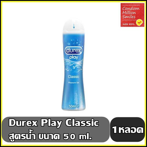 เจลหล่อลื่น Durex Play Classic  50 Ml. สูตรน้ำ.