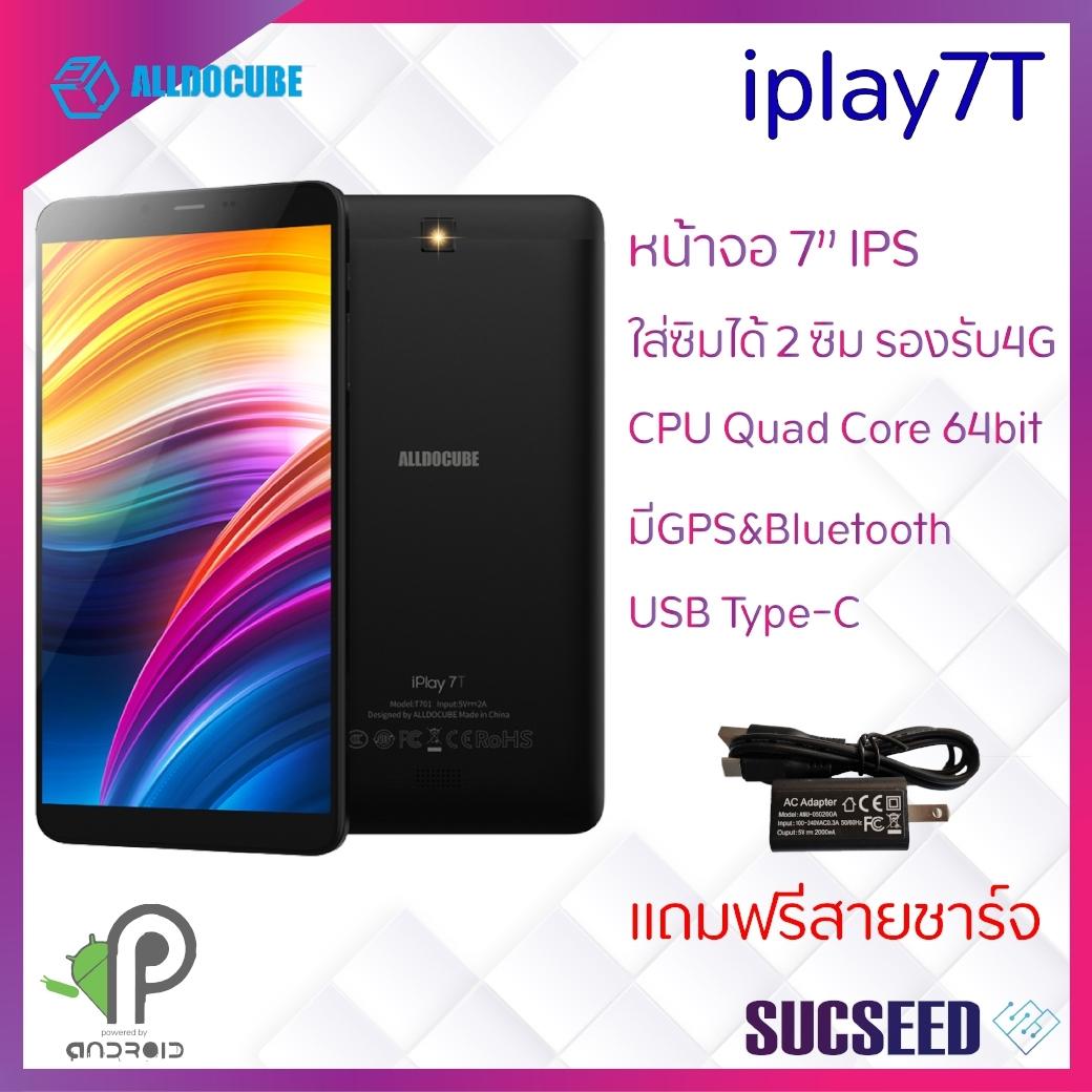 Alldocube Iplay 7t (t701) จอ 6.98 นิ้ว 1280x720 Ips ใส่ซิม โทรได้ 4g Lte Android 9.0 Pie Quad Core 2/16gb Gps.