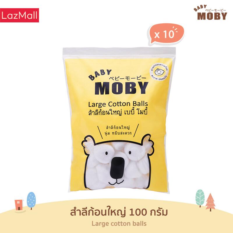 แนะนำ Baby moby เบบี้ โมบี้ สำลีก้อนใหญ่พิเศษ เบบี โมบี้ (ชุด 10 ห่อ)