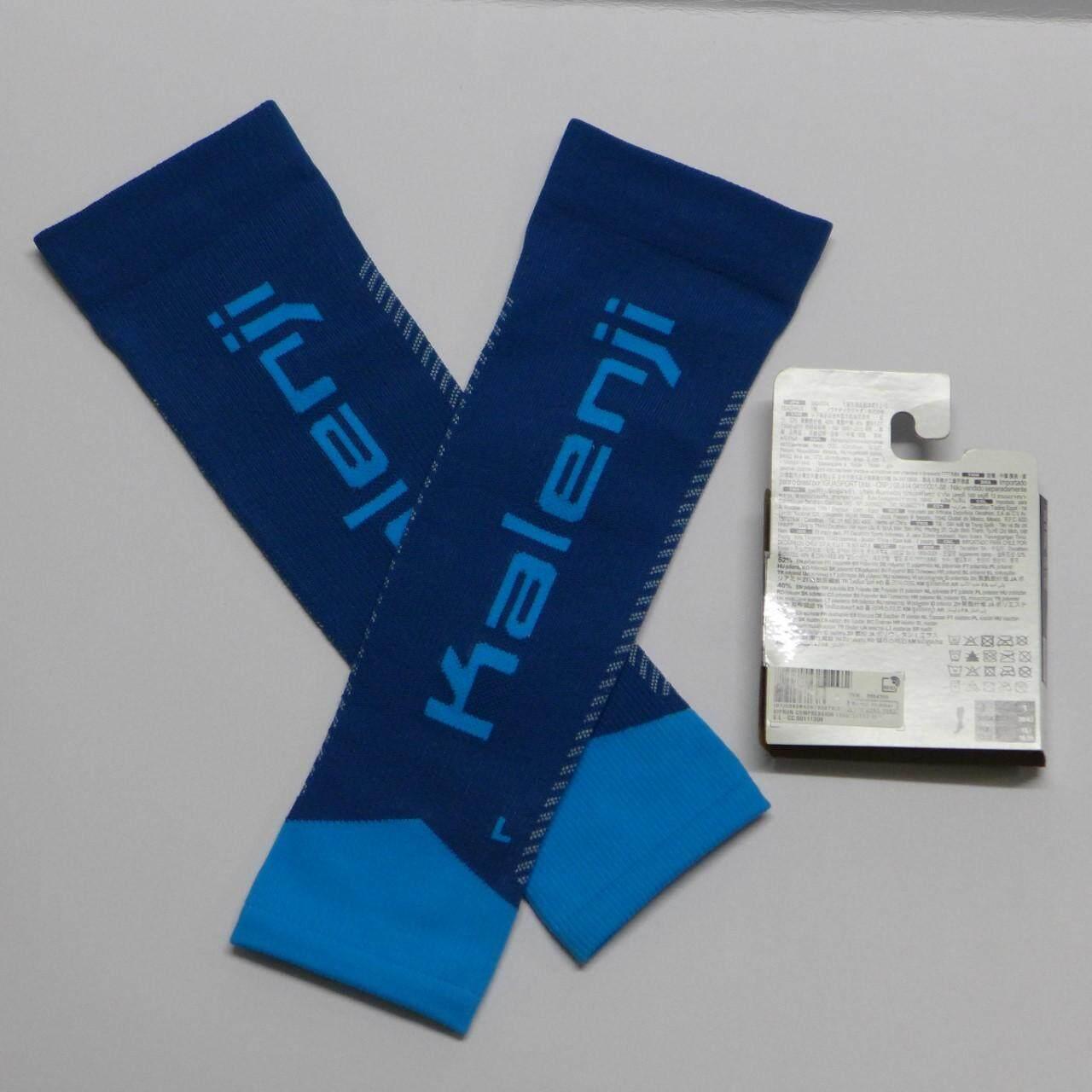 **จัดส่งฟรี**ปลอกขา ปลอกรัดขา ปลอกรัดน่อง ปลอกขารัดกล้ามเนื้อ กระชับกล้ามเนื้อน่อง ปลอกขารัดกล้ามเนื้อน่อง รุ่น KIPRUN(สีน้ำเงิน)