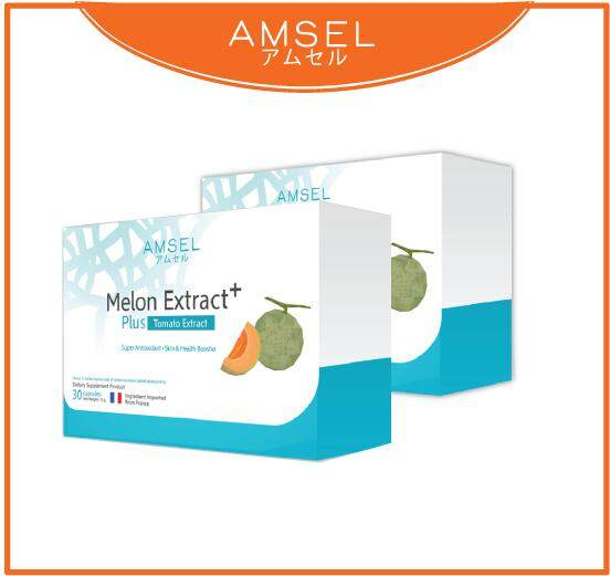 Amsel Melon Extract Plus (sod) X 2 กล่อง.