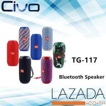CIVO NEW ของแท้คุณภาพเกินต้ว Sound bar ลำโพงบลูทูธแบบพกพาซาวด์บาร์ TG117 เบสหนักมาก ลำโพงคุ้มจริงจนคุณต้องทึ่ง อย่างเหลือเชื่อ-