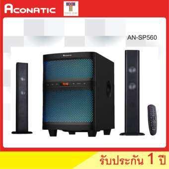 Aconatic ลำโพง มินิโฮมเธียเตอร์ รุ่น AN-SP560-