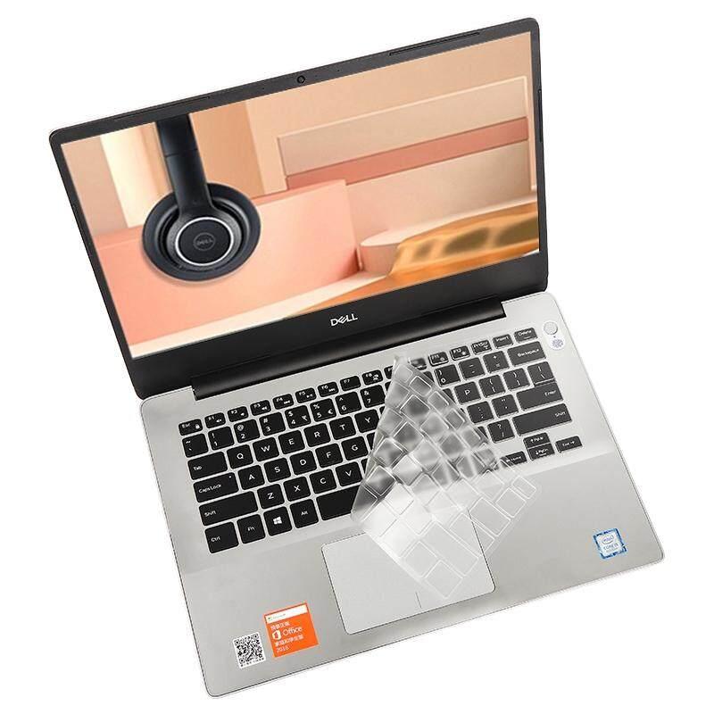 อุปกรณ์เสริมคอมพิวเตอร์ Dell Dell Lingyue 14 นิ้ว๑๕.๖-ไฟ๗๐๐๐โน๊ตบุ๊ค๕๔๘๘น้ำมันเชื้อเพลิง14คอมพิวเตอร์๗๕๗๒แป้นพิมพ์ฟิล์ม๗  คีย์บร์อด แป้นพิมพ์ อุปกรณ์เสริมเล็ตท็อป อุปกรณ์เสริมคอมพิวเตอร์ คอมพิวเตอร์ เม้าส์ เกมส์ จอยเกมส์.