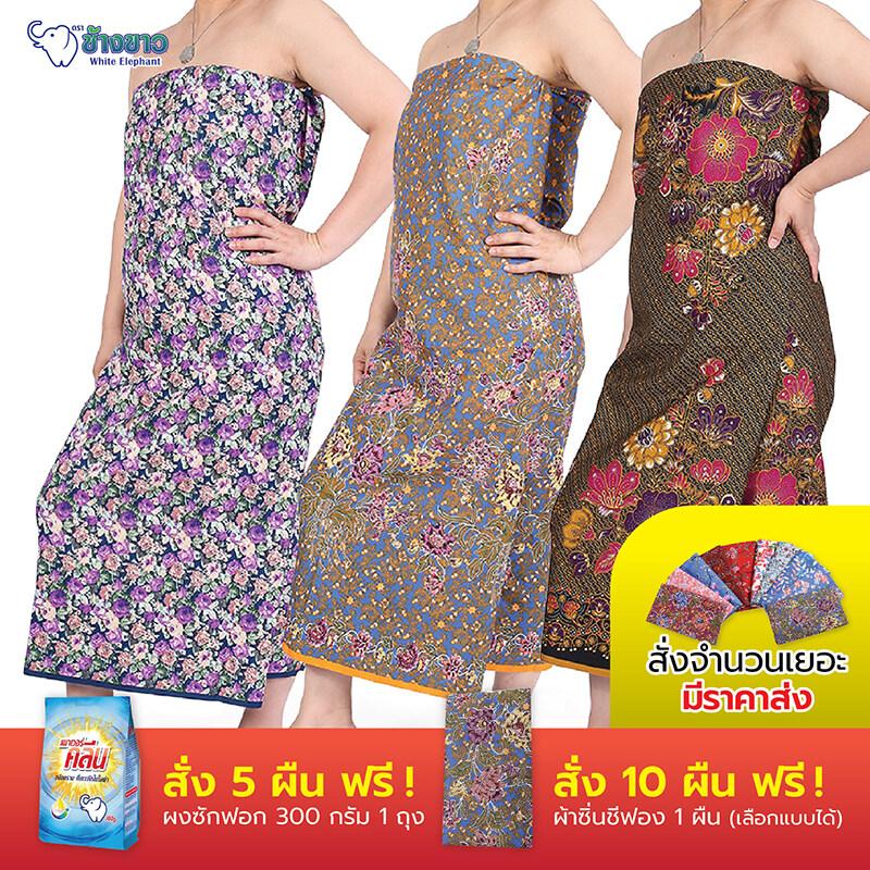 ผ้าถุง ผ้าถุงสำเร็จรูปคุณภาพดี ลายไทย เย็บแล้ว 2 เมตร กว้าง1.7เมตร (เย็บแล้ว)ซื้อ 10 ฟรี 1.
