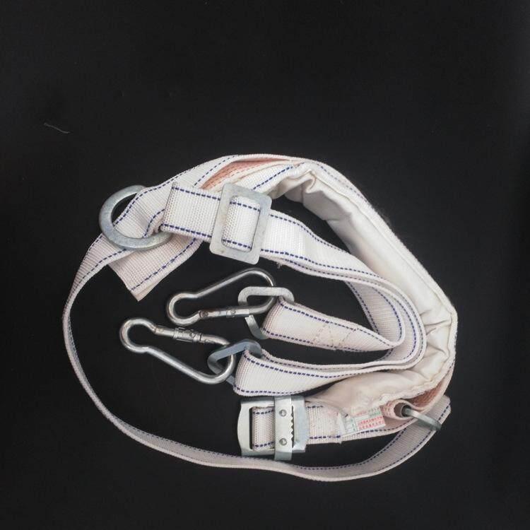 เข็มขัดนิรภัย เข็มขัดเซฟตี้ เข็มขัดปีนเสา เข็มขัดปีนต้นไม้ Safety Belt เข็มขัดครึ่งตัว สีขาว