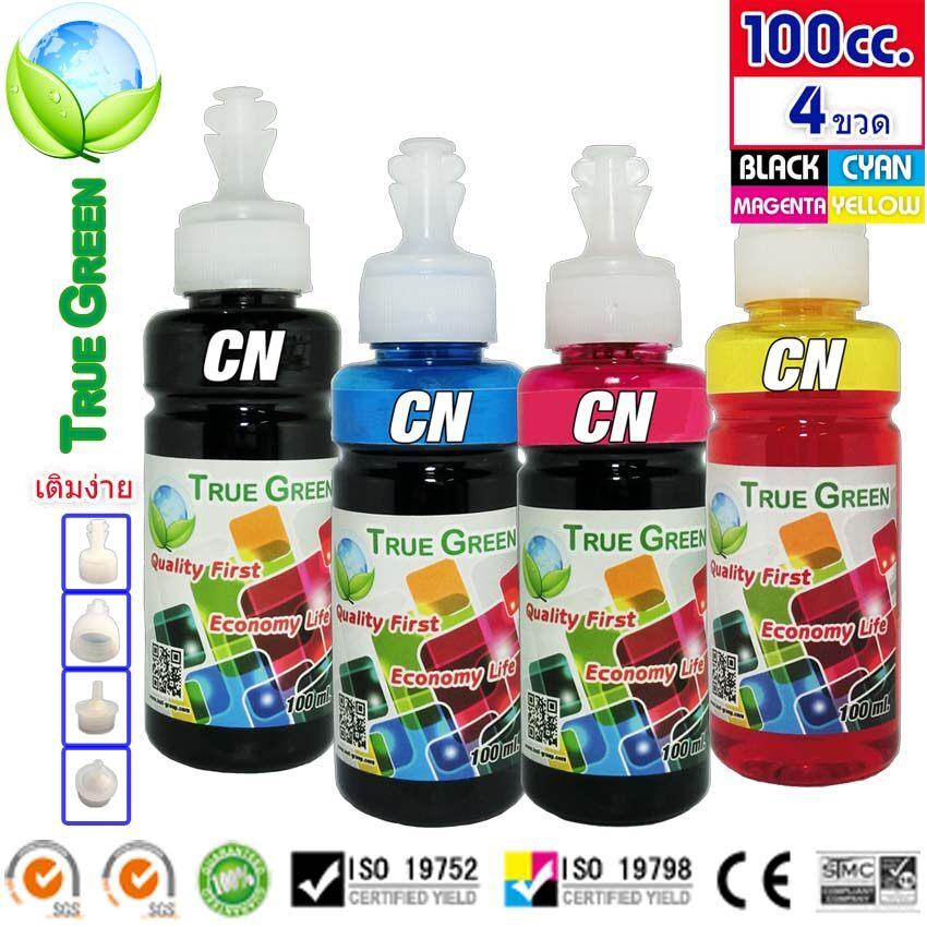 หมึกปริ้นเตอร์ หมึกเติมcanon True Green Ink Refill 100ml. หมึกเติม ใช้ได้กับเครื่องพิมพ์ของแคนนอน เป็นหมึกพิมพ์ชนิดธรรมดา Dye Ink ใช้เติมได้ทั้งเครื่องอิงค์แทงค์และตลับ ชุด 4 ขวด 4 สี B/c/m/y.