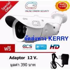 PSI C3 กล้องวงจรปิด ความคมชัดสูง SUPER HD รุ่น C3  กล้อง PSI OCS C3   กล้องวงจรปิด  กล้อง  ดู  กันขโมย ONLINE CAMERA SECURITY  กล้องวงจรปิด CCTV