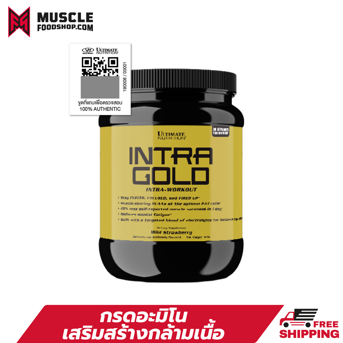 Ultimate Nutrition Intra Gold BCAA - 30 serving กรดอะมิโนเสริมสร้างกล้ามเนื้อ