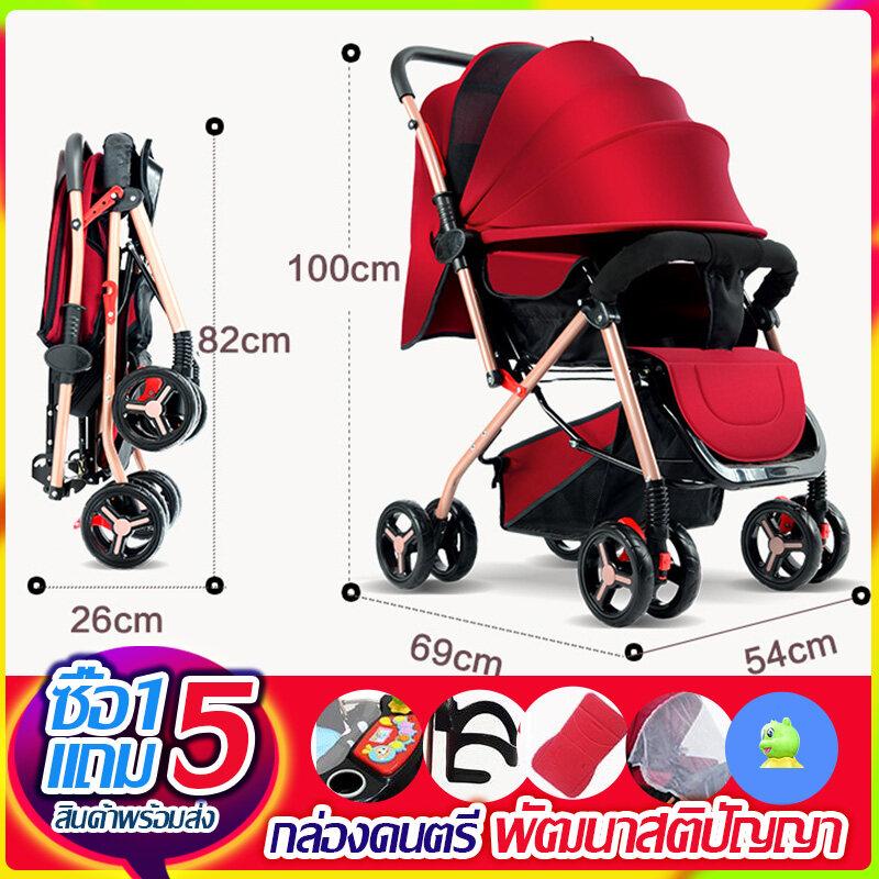 【ซื้อ 1 แถม 5】【 Baby Trolleyรถเข็นเด็ก ( เข็นหน้า-หลัง ) ใช้ได้ตั้งเเต่เเรกเกิด ปรับ 3 ระดับ ( นั่ง/เอน/นอน 175 องศา) โครงเหล็ก Sgs รับน้ำหนักได้มากสองสไตล์ถึ.