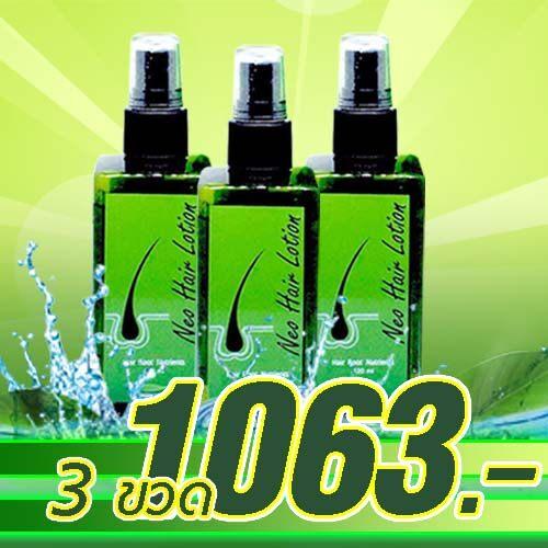 นีโอแฮร์โลชั่น 3 ขวด neo hair lotion