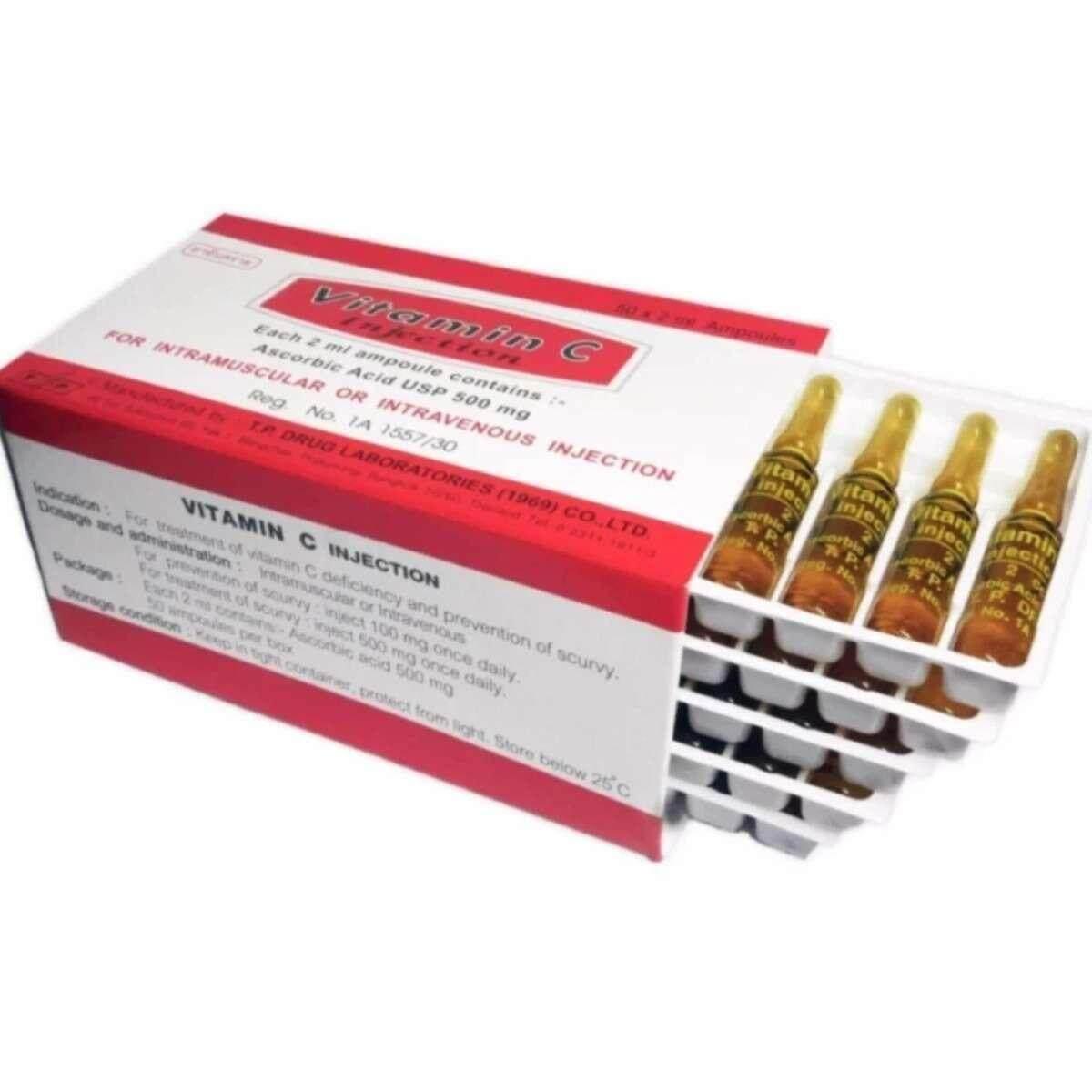 วิตามินซี Vitamin C บริสุทธิ์ 100% 500 mg. (1 กล่อง )