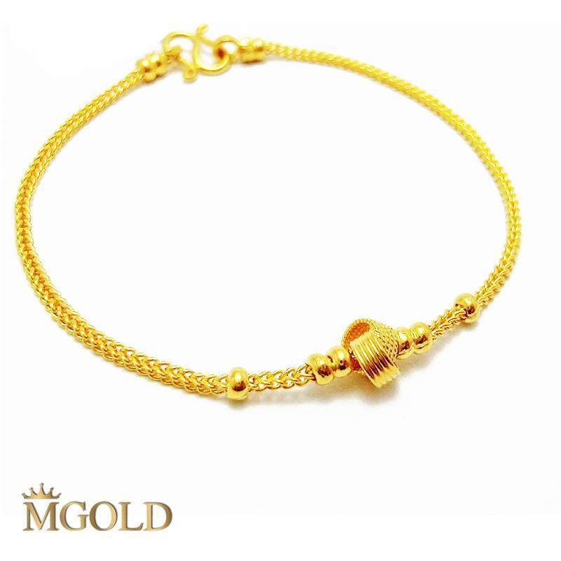 Mgold สร้อยข้อมือทองคำแท้ 96.5% น้ำหนัก 1 สลึง ตะกร้อ By Mgold.