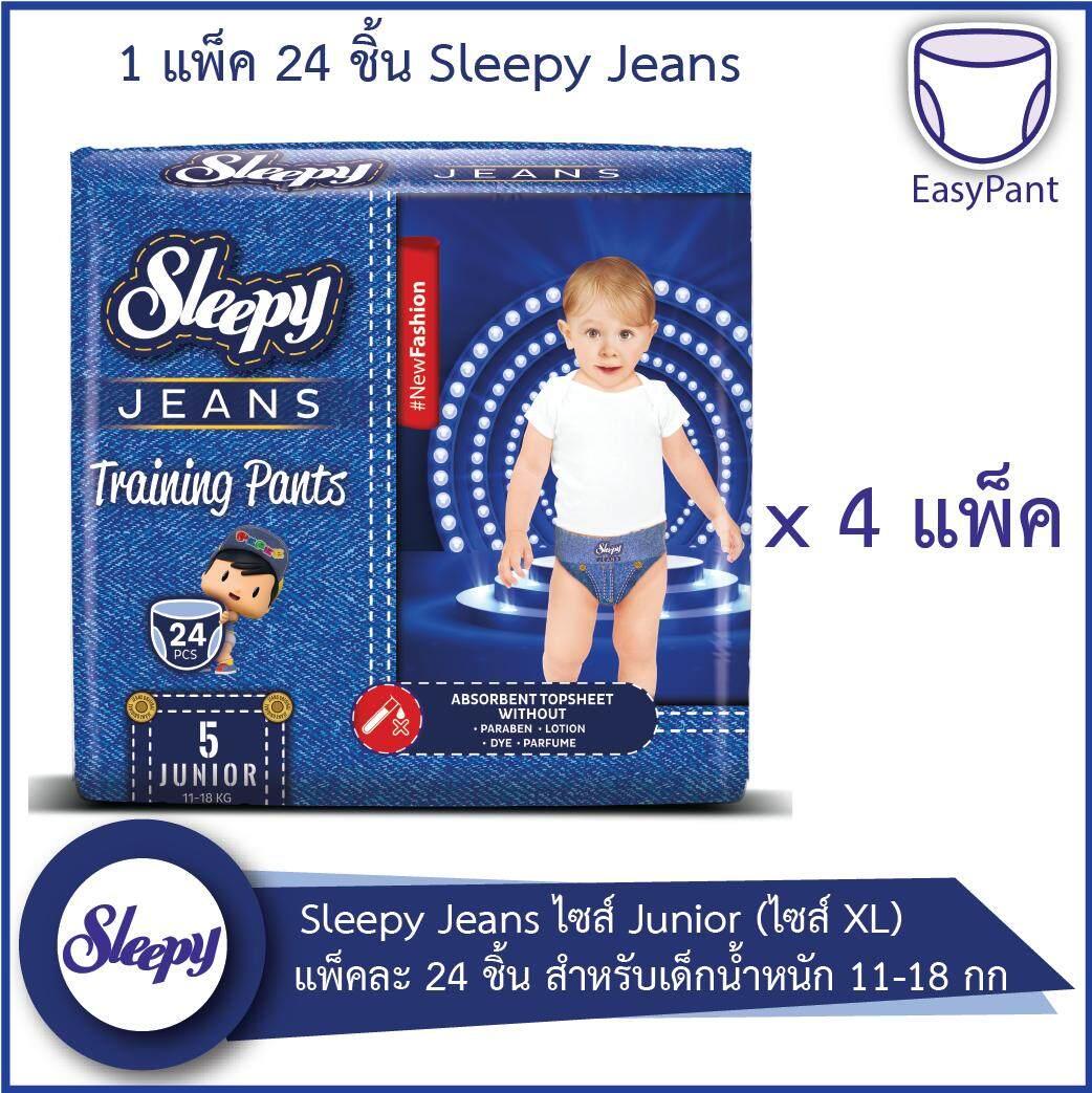 ซื้อที่ไหน Sleepy Jeans ผ้าอ้อมแบบกางเกง ไซส์ Junior (ไซส์ XL) แพ็คละ 24 ชิ้น สำหรับเด็กน้ำหนัก 11-18 กก - 4 แพ็ค 96 ชิ้น