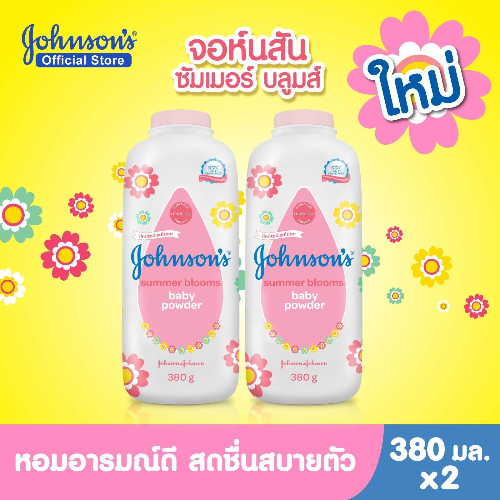 Johnsons Summer Blooms Baby Powder 380 G. Twinpack By Johnson & Johnson Official Store.