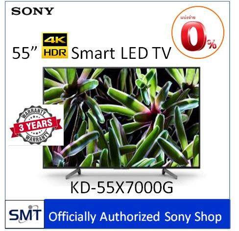 Sony  55 4k Hdr Smart Tv Kd-55x7000g  รุ่นปี 2019.