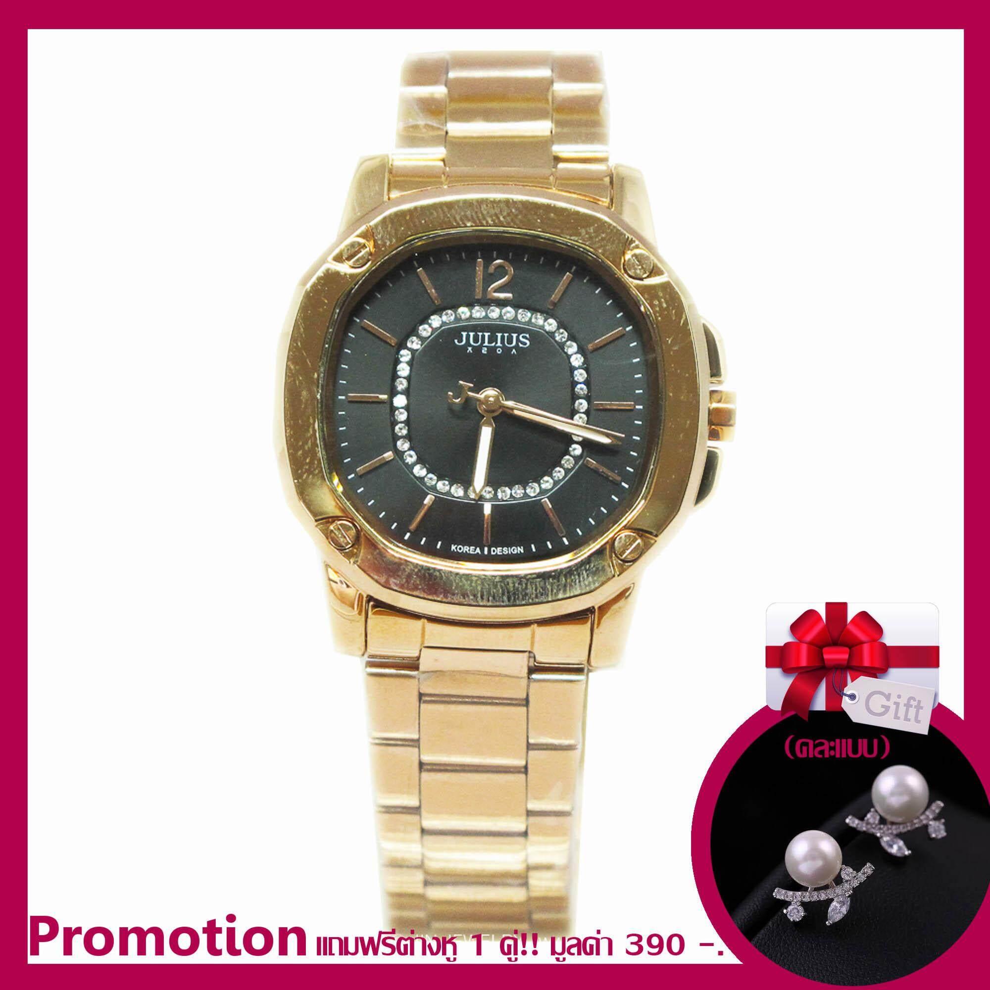 Julius Ja-931 นาฬิกาจูเลียส Ja931 นาฬิกาแบรนด์เนม นาฬิกาเกาหลี นาฬิกาแฟชั่น นาฬิกาผู้หญิง รุ่น Ja-931.