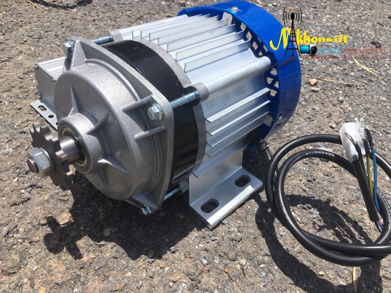 มอเตอร์ดีซีบัสเลส DC motor brushless มอเตอร์ไร้แปลงถ่าน 24V/ 48V 350W/ 500W/ 750W/ 1500W