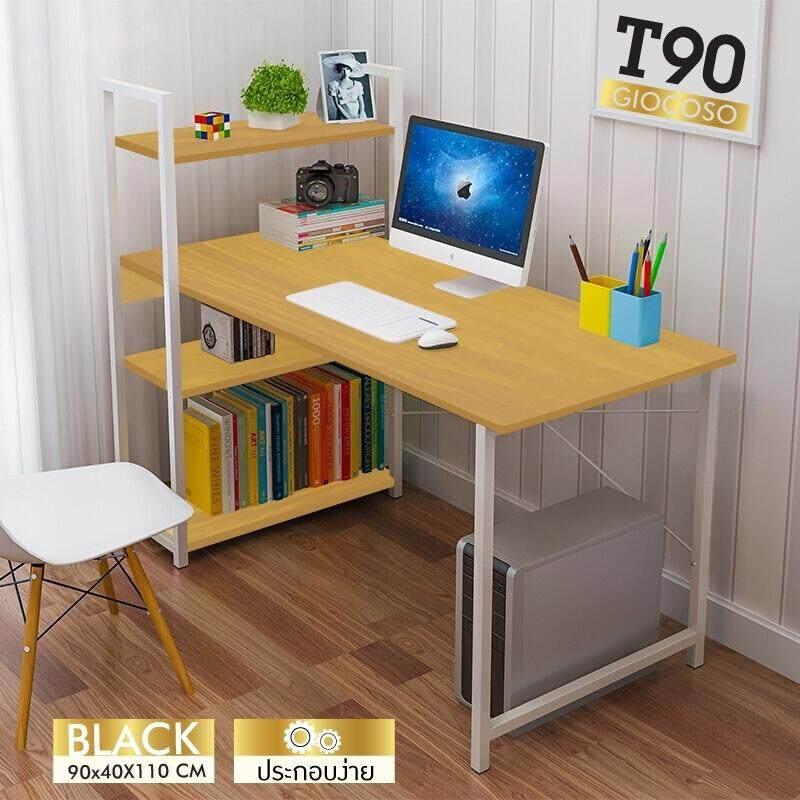 โต๊ะทำงาน Desk โต๊ะคอม โต๊ะคอมพิวเตอร์ โต๊ะวางคอมพิวเตอร์ โต๊ะไม้ พร้อมชั้นวางหนังสือ รุ่น T90