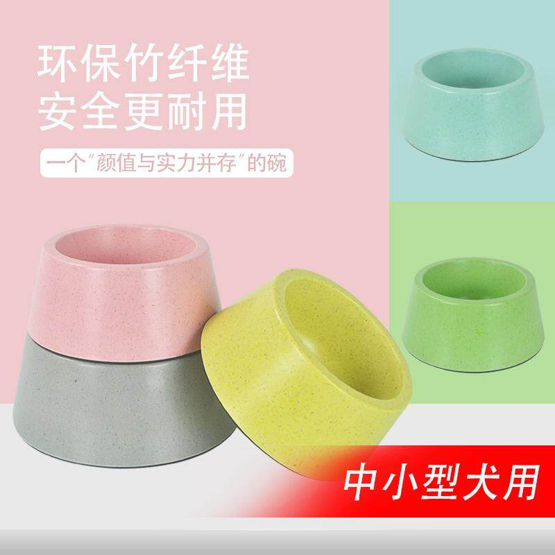 Dog Bowl Food Basin Bamboo Fabric Pet Bowl Dogs Pelvic Dog Bowl Small Dogs Tidy Cats Vip Bormey Bichon Supplies By Taobao Collection.