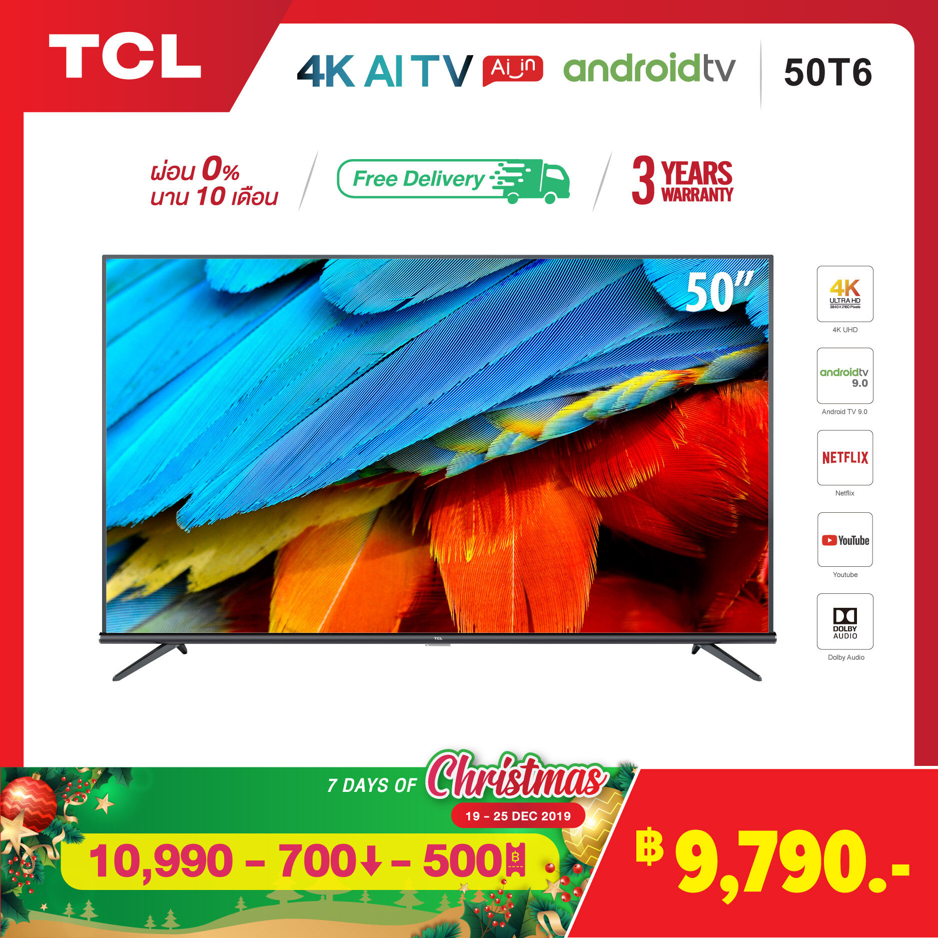 [สามารถเลือกผ่อน 0% 10 เดือนได้] TCL ทีวี 50 นิ้ว LED 4K UHD Android 9.0 Wifi Smart TV (รุ่น 50T6) Metallic-google assistant & Netflix &Youtube-2G RAM+16GROM-Free Voice Search remote