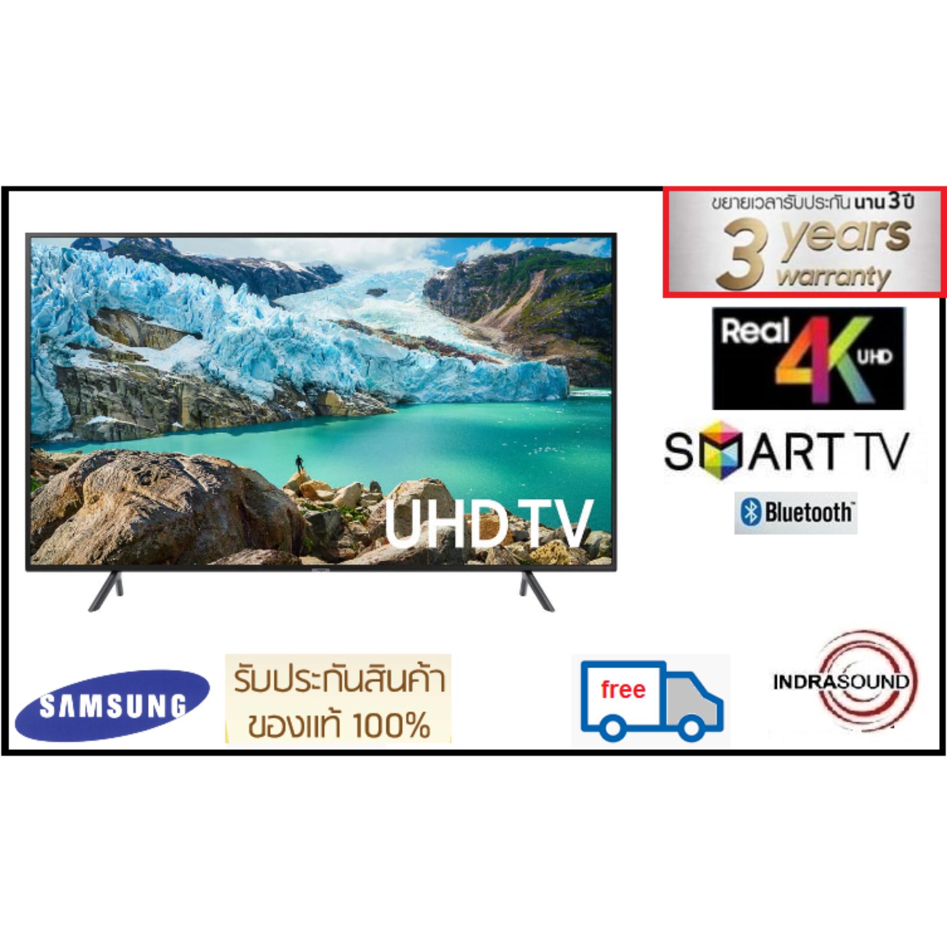 Samsung 4k Uhd Smart Tvรุ่น Ua55ru7100 55นิ้ว ( Ua55ru7100k ) 4kที่แท้จริง คมชัดทุกมุมมอง ลดราคาต้อนรับปีใหม่.