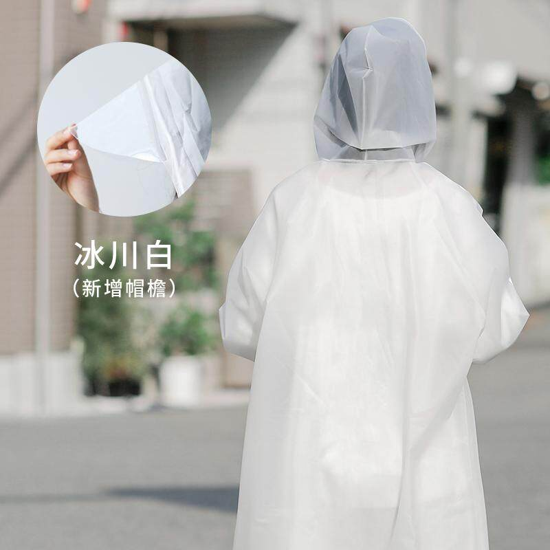 HOPE of Life Celebrity Style Raincoat Female Transparent Waterproof Coat  Long Full Body Adult Victoria Song Online Celebrity Hiking Poncho