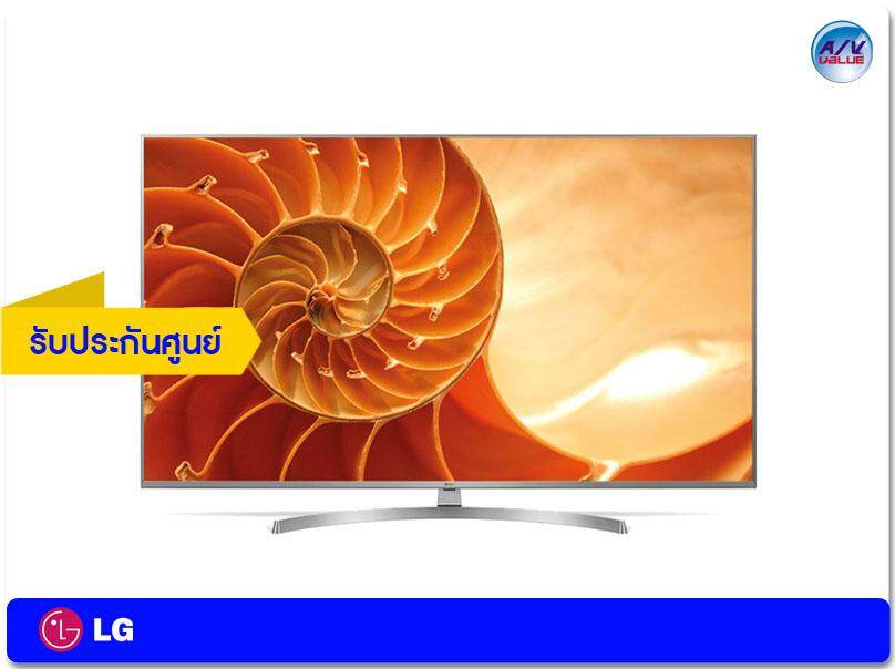 สมาร์ททีวี LED LG 49 นิ้ว รุ่น 49UK7500PTA