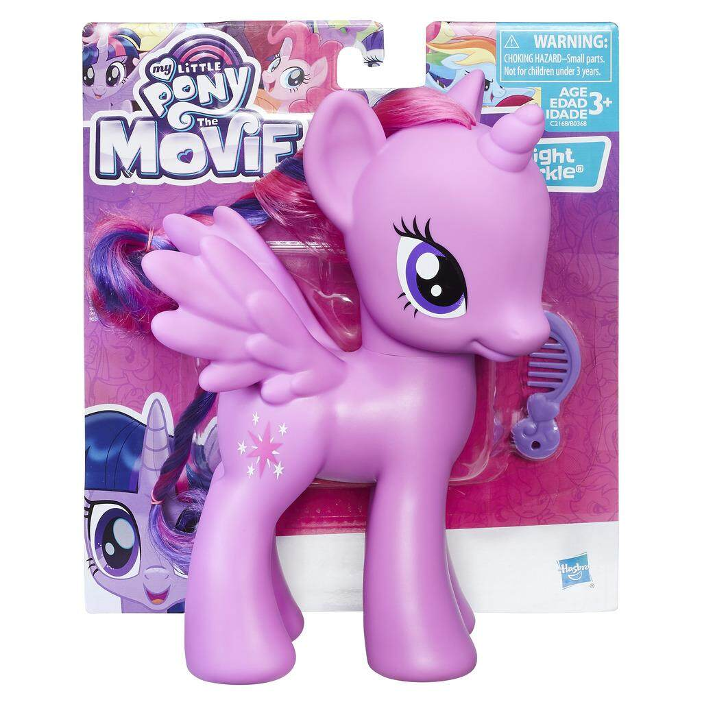 My Little Pony 8-inch Twilight Sparkle Figure