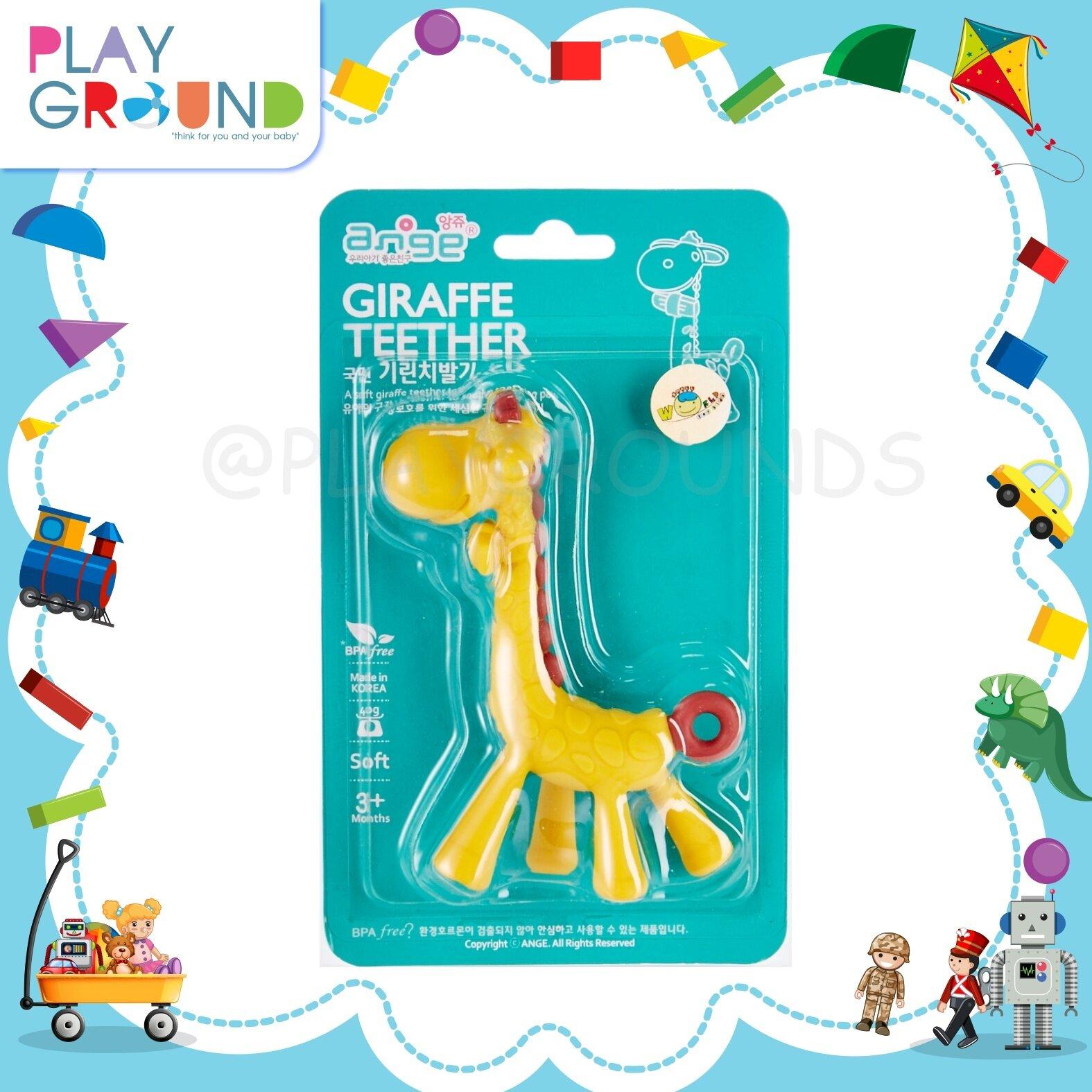 ราคา Ange อังจู ยางกัดเกาหลีรูปยีราฟ Ange the giraffe