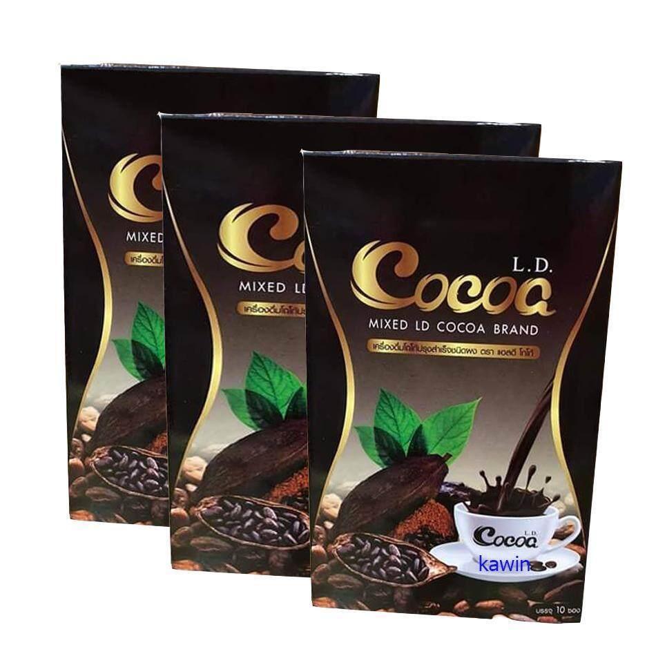 **3กล่อง/แท้/พร้อมส่ง** L.d. Cocoa แอลดี โกโก้ เครื่องดื่มโกโก้ลดน้ำหนัก เบิร์นไว อิ่มนาน.