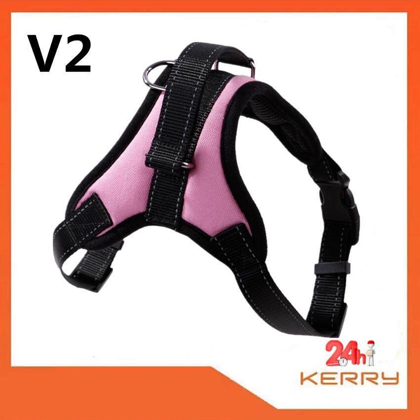 V2 สายจูงแบบเต็มตัวปรับระดับได้สำหรับสุนัขตัวใหญ่-Pink (xl) By V2.