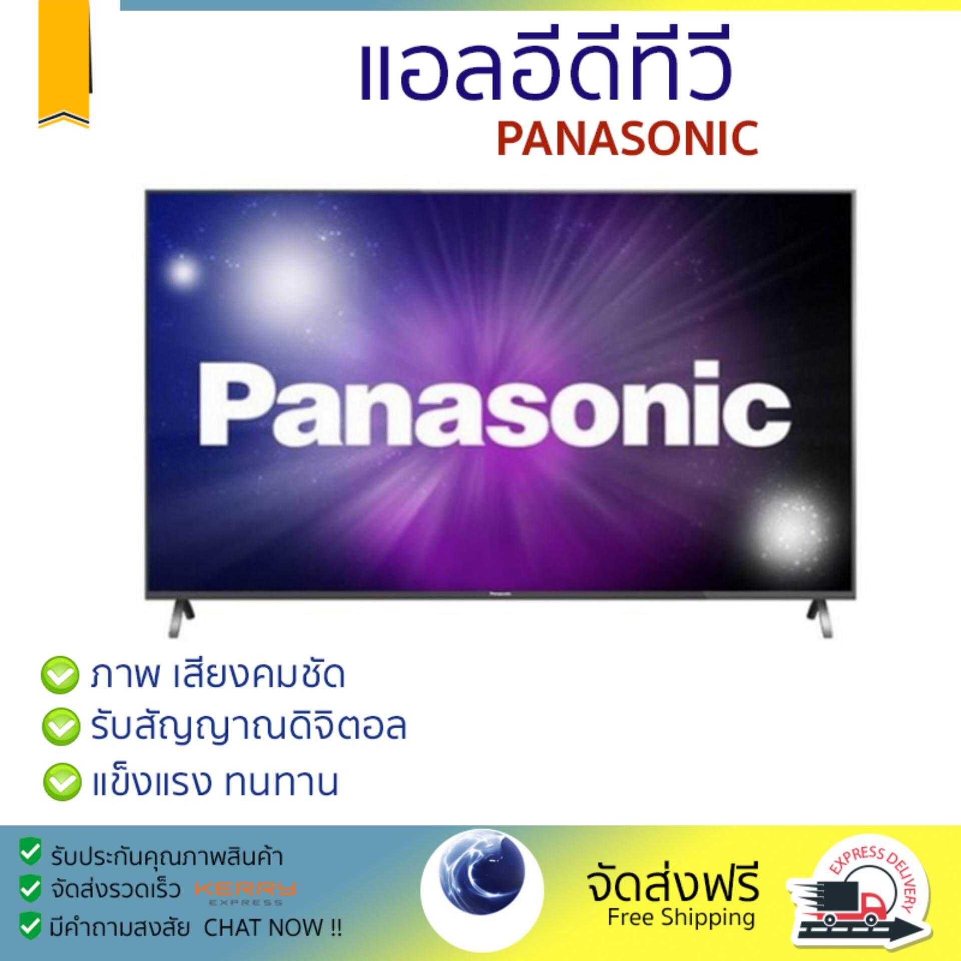 ราคาพิเศษ ทีวี LED TV  แอลอีดีทีวี 49นิ้ว FLAT PANASONIC TH-49FX700T - PANASONIC - TH-49FX700T รุ่นใหม่ล่าสุด ภาพคมชัดมาก เสียงดังสมจริง ติดตั้งง่าย ใช้งานได้ทันที Televisons จัดส่งฟรี ทั่วประเทศ