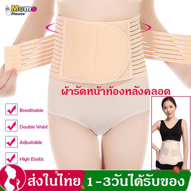 ผ้ารัดหน้าท้องหลังคลอด เข็มขัดรัดหน้าท้องหลังคลอด ไม่เจ็บแผล ชุดกระชับสรีระท้อง ยึดหยุ่น ระบายอากาศ Women Body Waist Trainer Bodysuit Modeling Belt Hz65