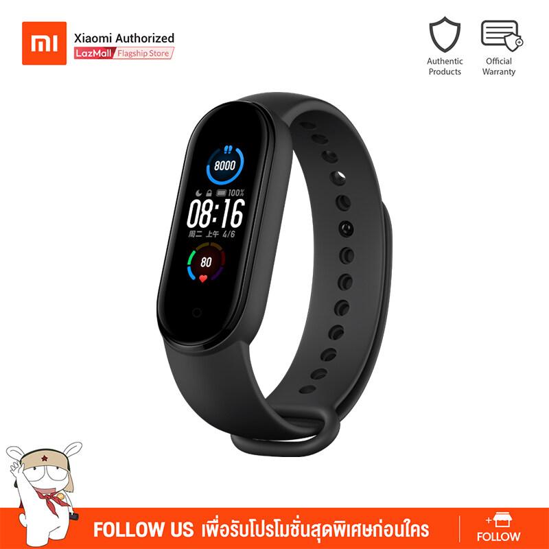[new Arrival] Xiaomi Mi Band 5.