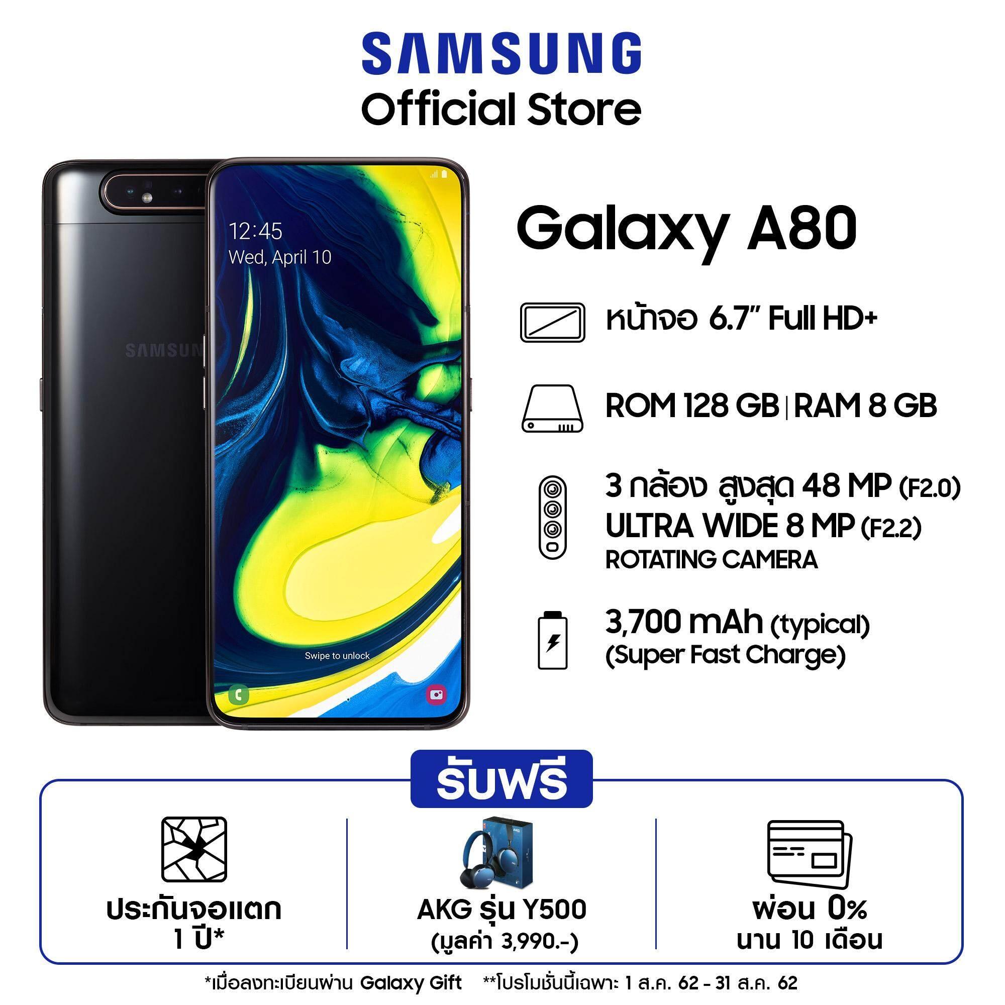 ซัมซุง SAMSUNG โทรศัพท์ซัมซุง มือถือซัมซุง ราคาถูก | Lazada