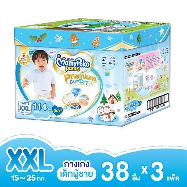 รีวิว MamyPoko Pants Premium Extra Dry (Toy Box) ผ้าอ้อมเด็กแบบกางเกง มามี่โพโค แพ้นท์ พรีเมี่ยม เอ็กซ์ตร้า ดราย (กล่องเก็บของเล่น) ไซส์ XXL 38 ชิ้น x 3 ห่อ รวม 114 ชิ้น (เด็กชาย)