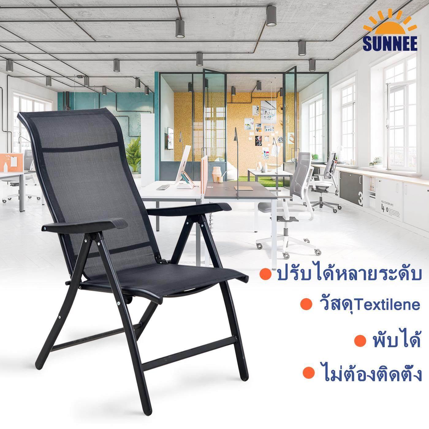 Sunnee สํานักงานเก้าอี้แบบพับเก็บได้ เก้าอี้พักเที่ยง เก้าอี้พักผ่อน เก้าอี้สันทนาการแบบพกพา  ราคาถูก.